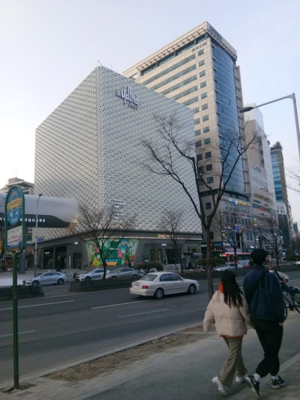 Dunsan-dong