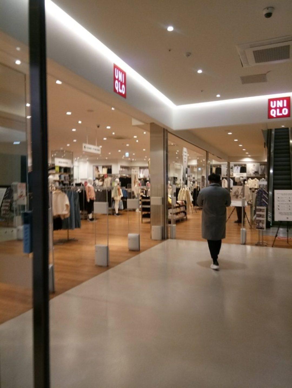 Go online shopping mall. ESTEE LAUDER