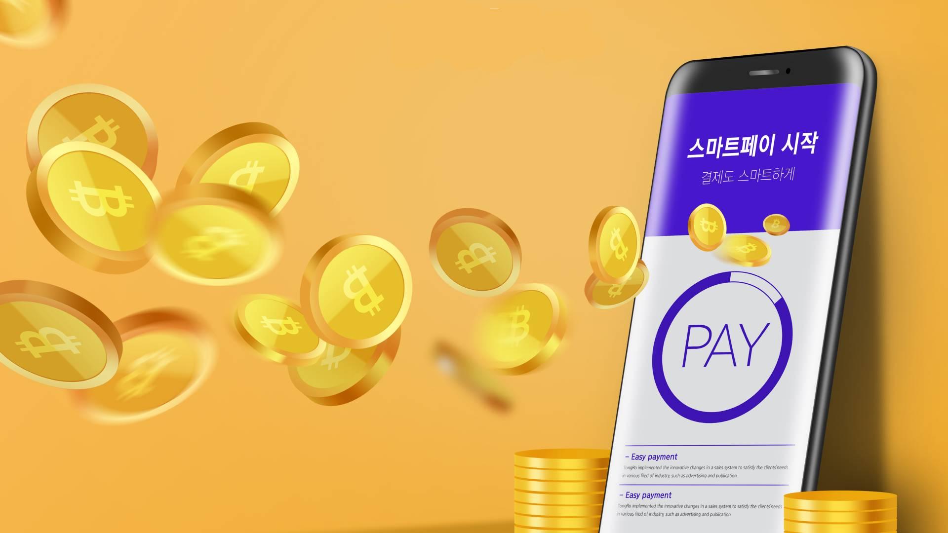 bitcoin-händler korea anleihen etf