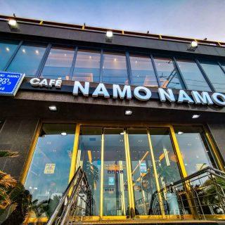 Namo Namo: A Five Floor Cafe in Jeju