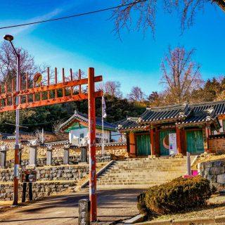 Impi Hanggyo: A Shrine to Honor Confucius