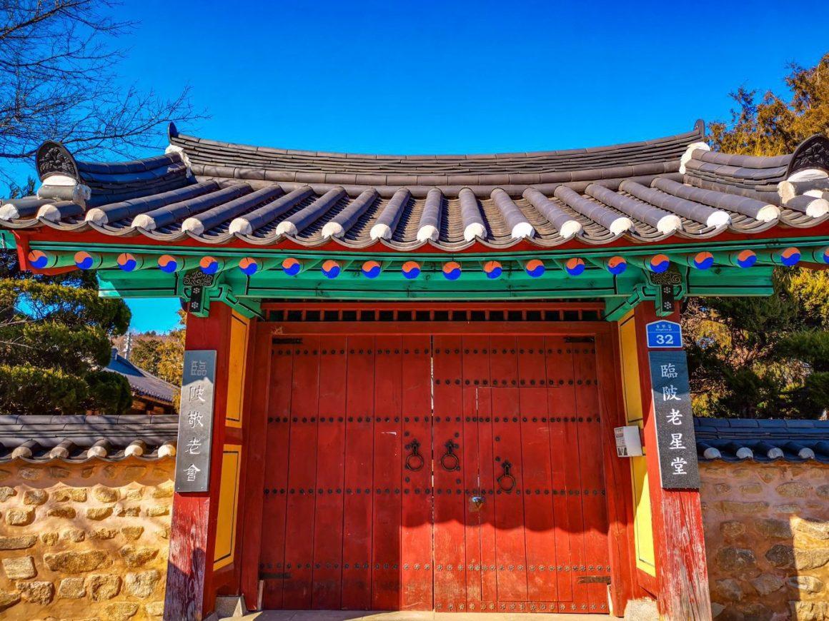 Noseongdang: Cultural Heritage of Jeollabuk-do