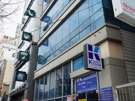 accommodations in busan