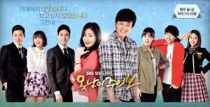 REVIEW UGLY ALERT (KOREAN DRAMA)