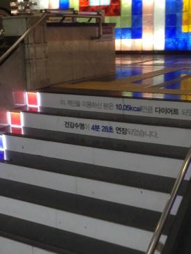 fatshaming stairs