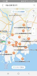 オヌルキメティッコギ_釜山マップ