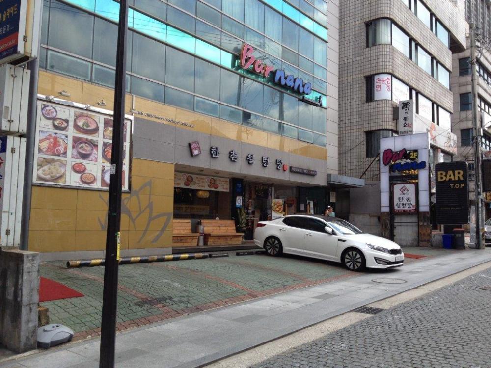 Suh Long Tong - Great Early Morning Dish in Korea (2/3)