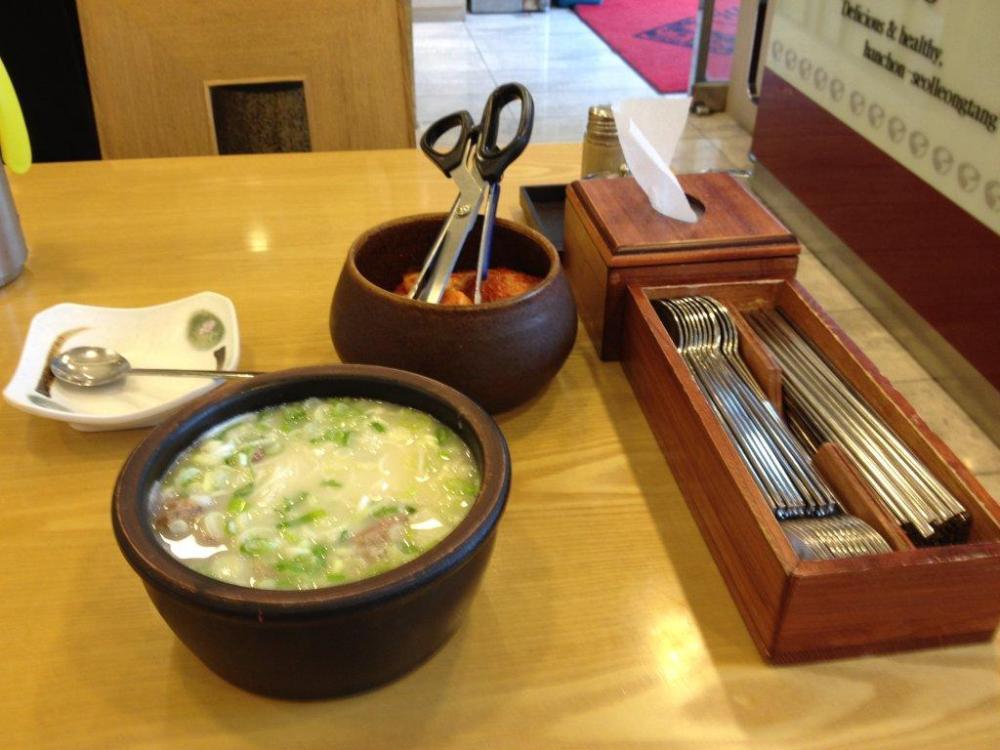 Suh Long Tong - Great Early Morning Dish in Korea (3/3)