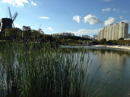 Ulsan Grand Park.