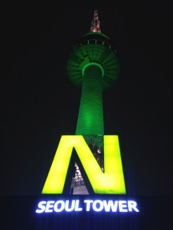 North Seoul Tower