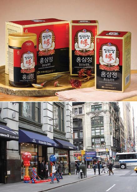 Korea Ginseng Corp.