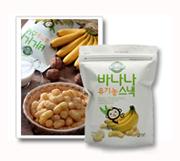 Organic Banana Snack