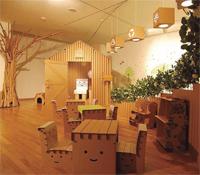 Paper Furniture-01