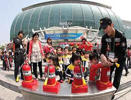 International Fire & Safety Expo Korea 2015
