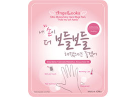 "Angel-Looka-Ultra-Moisturizing-Hand-Mask-Pack-""Hold-my-soft-hands"""
