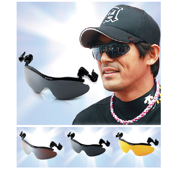 Attachable-Sunglasses-for-Caps