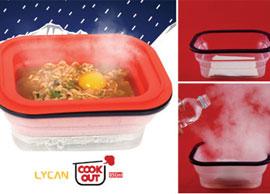 Fireless-Portable-Heating-Cooker