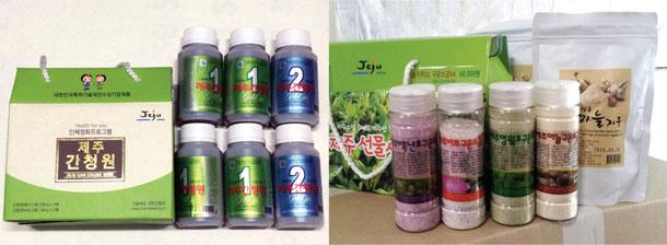 Liver-Detox-(Jeju-Liver-Detox-Gold)