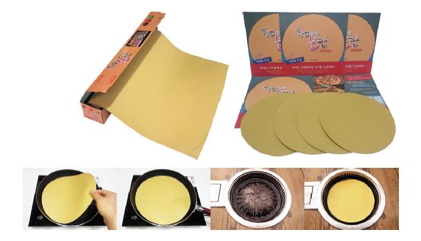 Loess-Ceramic-Disposable-Frying-Pan