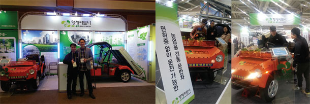 Low-carbon-&-Pollution-free-Agricultural-Electronic-Vehicle