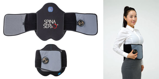 "Lumbar-Supporter-""SPINA-SERVO"""
