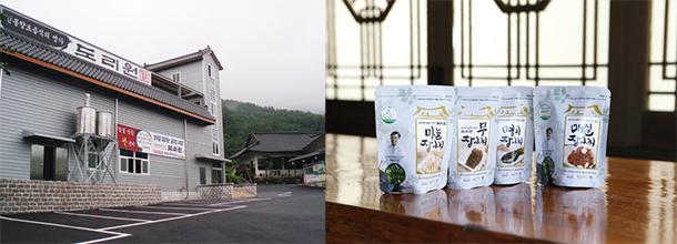 Medicinal-Herb-Jangajji-(Korean-Pickle)_1