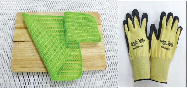 Special-Polymer-&-Super-Fabric-Products-Safety-goods