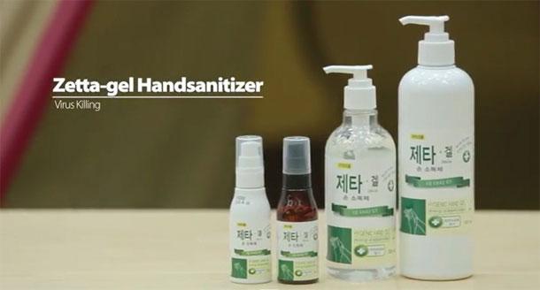 Zetta-Gel-Hand-Sanitizer