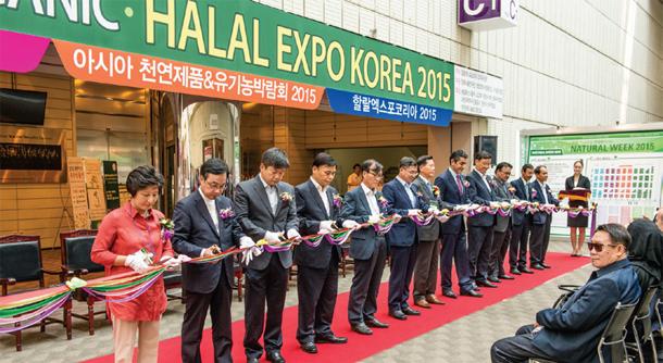 HALAL EXPO KOREA 2015
