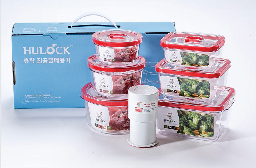 Food Storage Vacuum Container Korean Productscom