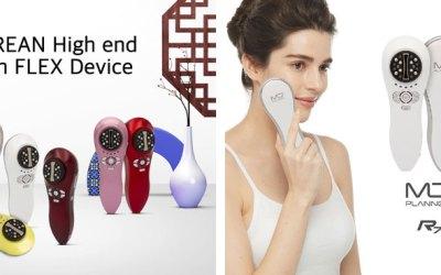 RF & Galvanic Skincare Device