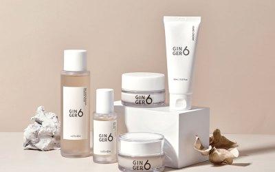 Ginger Extract Cosmetics