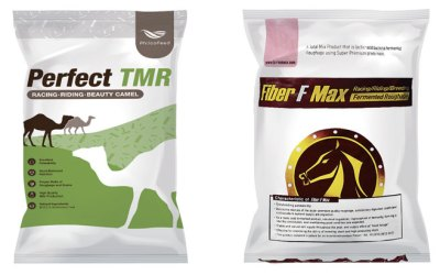 Horse Feed for Ruminants