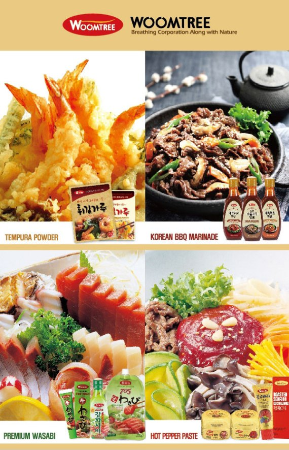 Food Seasoning