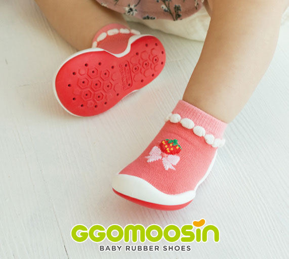 Baby Rubber Sock Shoes