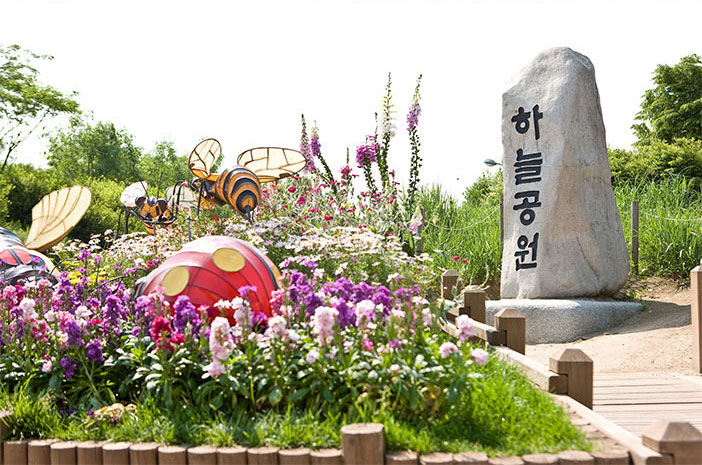 Closest to the sky, Haneul Park in World Cup Park