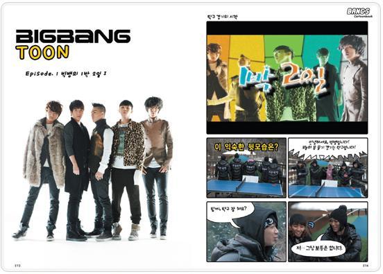https://i2.wp.com/korean-zone.persiangig.com/bang-s/5.JPG