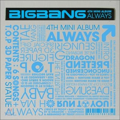 https://i2.wp.com/korean-zone.persiangig.com/bb%20Albums/bb%20-%20cover%20%289%29.jpg