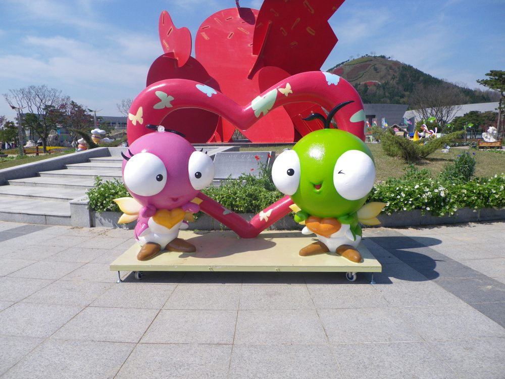 Mt.Gangcheon Hiking and the Hampyeong Butterfly Festival (3/6)