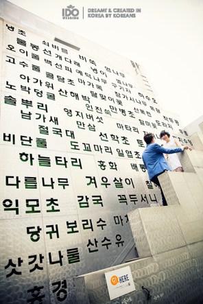 Koreanpreweddingphotography_CGC_YUL_1928