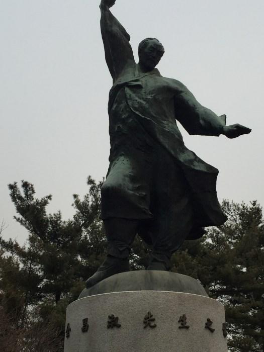 Statue of Kim Ch'ang-suk.