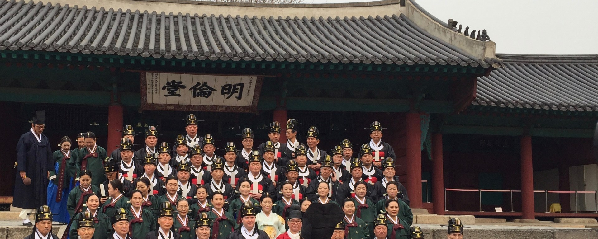 Confucius Ceremony At SungkyunKwan University In South Korea