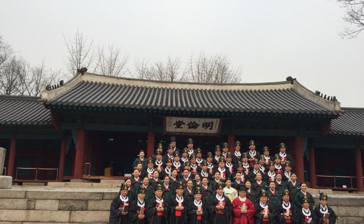 Confucian scholars at Sungkyunkwan University.