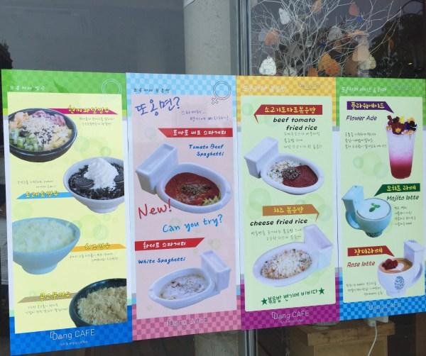 Poop Cafe - Insadong