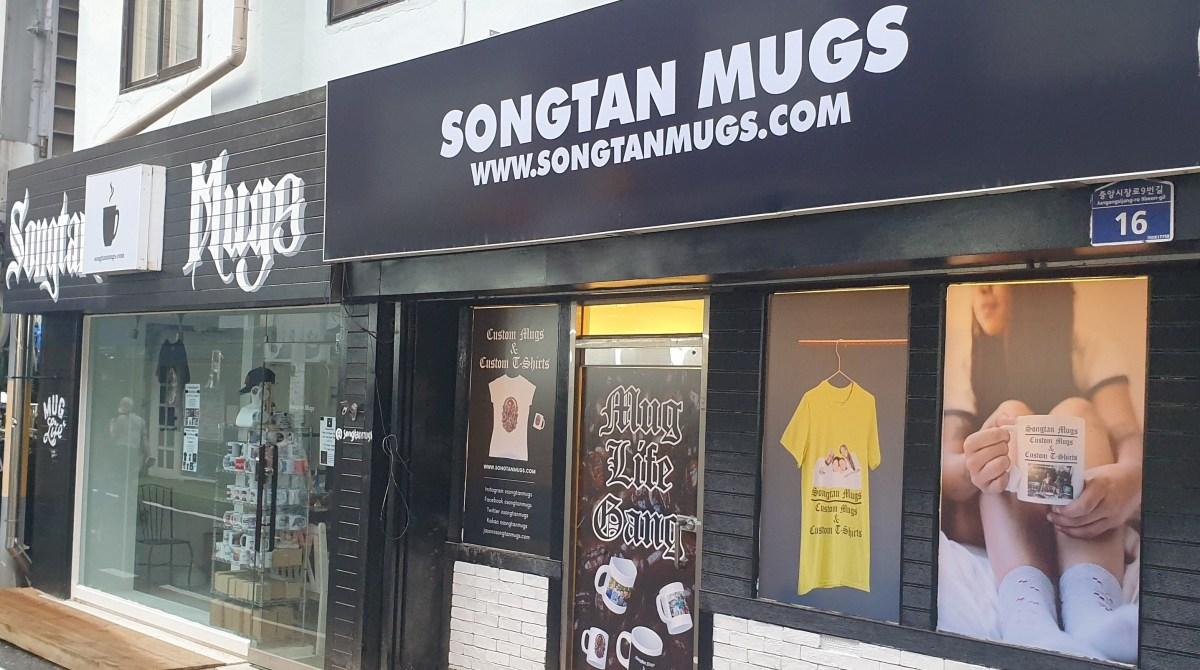 Songtan Mugs Storefront