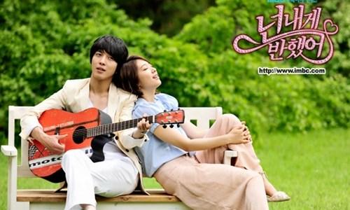 オレのことスキでしょ日本語字幕動画を無料で!OSTも大人気のドラマです。
