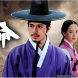 韓国ドラマ天命をを最終回まで無料で一気見する方法