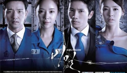 韓国ドラマ秘密の日本語字幕動画が無料!DVD・放送なしでも一気見可能に♪