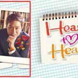 Heart to Heart~ハート・トゥ・ハート~を最終回まで無料で一気見する方法