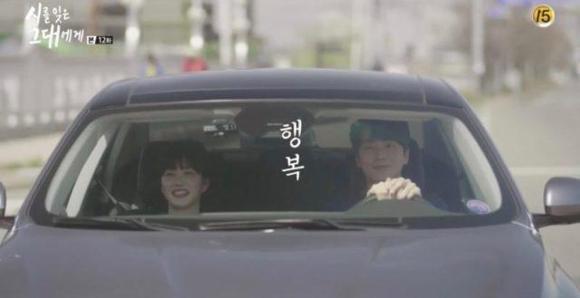 La imagen tiene un atributo ALT vacío; su nombre de archivo es a-poem-a-day-2018-episode-12-poem-na-tae-joo-happiness-koreandramaland-800x411.jpg